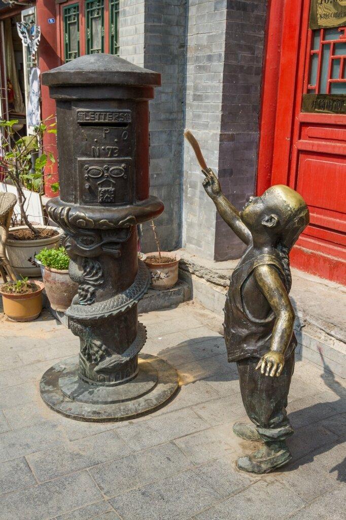 Скульптура китайчонка, опускающего письмо в почтовый ящик, улица Яньдай, Шичахай