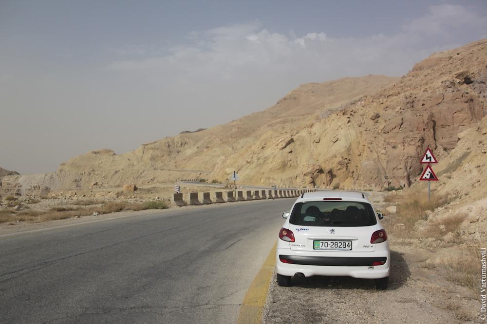 Иордания, дорога из Петры к Мертвому морю