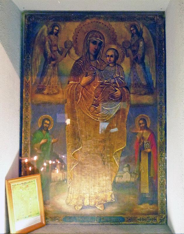 Пицундская икона Божией Матери