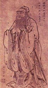Конфуций Confucius_Tang_Dynasty.jpg