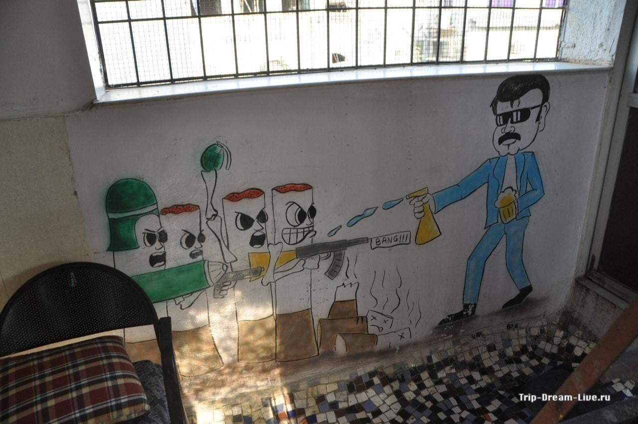 Чилаут в Travellers Inn в Мумбаи на острие атаки на вредные привычки постояльцев