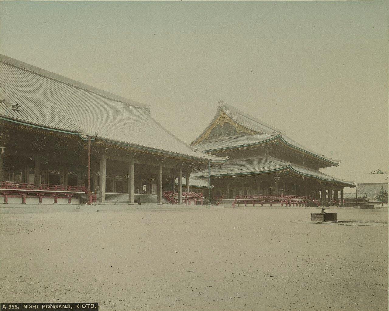 Киото. Ниси Хонган-дзи