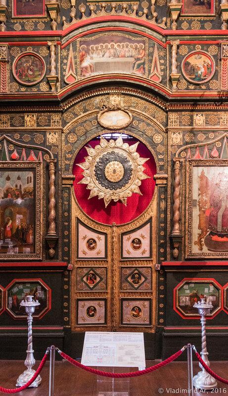 Центральная церковь Покрова Богородицы