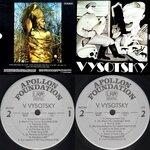 Фонд аполлон, apolcd-01, 1996, cd