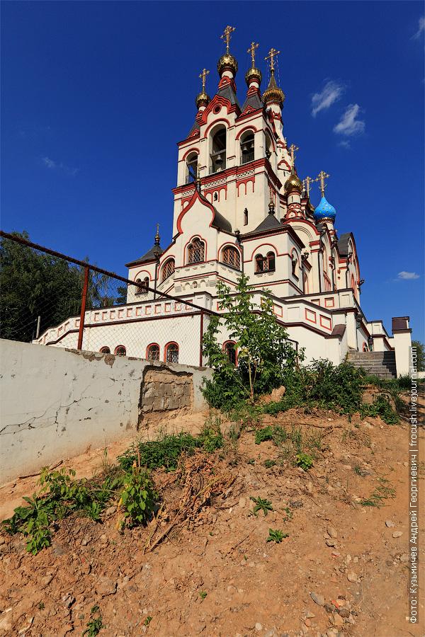 Долгопрудный. Храм во имя Казанской иконы Божией Матери в Гнилушах