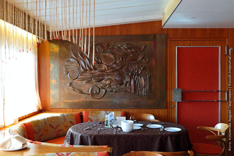 бар-ресторан «Нева». теплоход Федор Достоевский