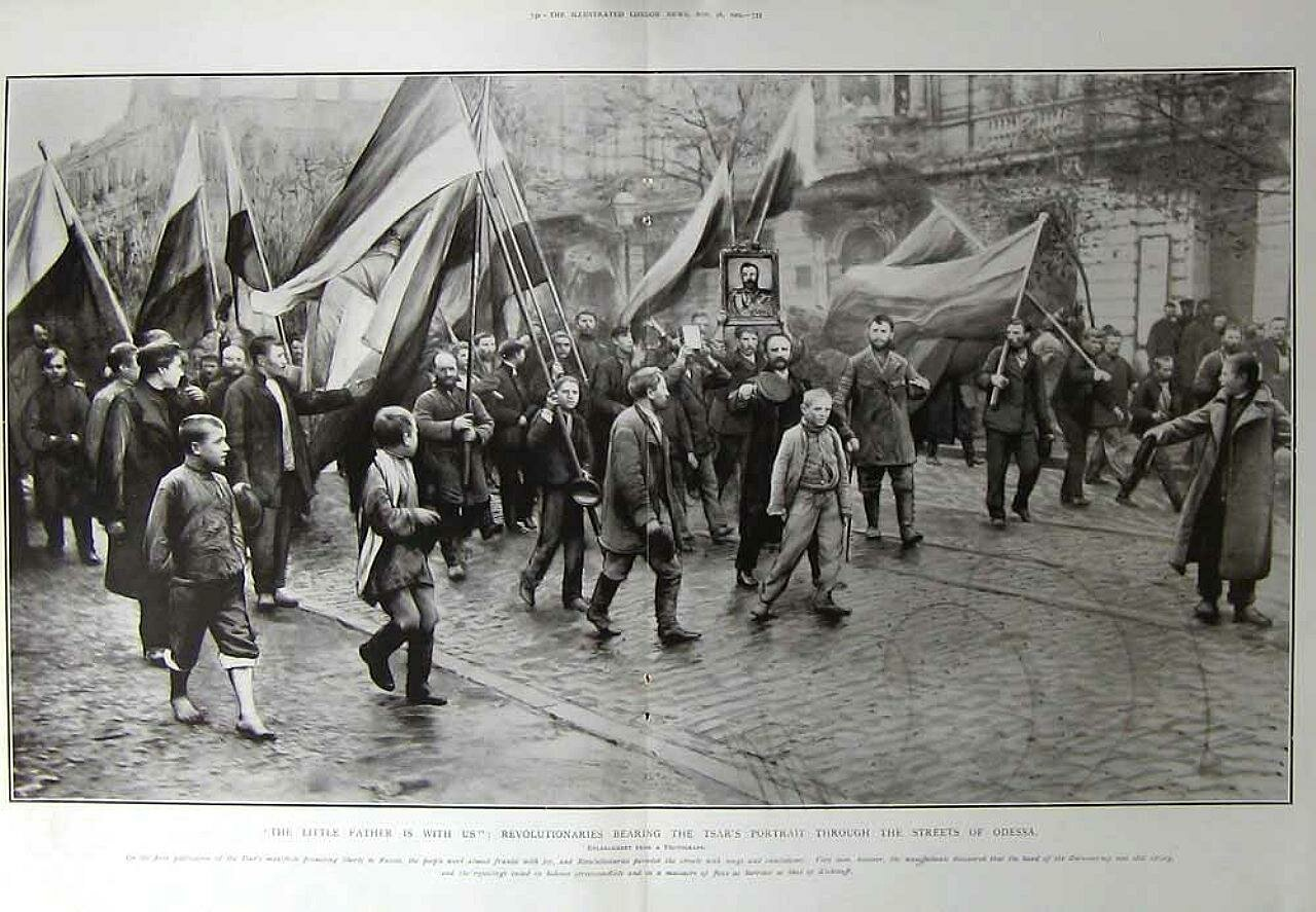 "Photoimage from ""Illustrated London News"" magazine published in 1905. Street of Odessa, Russian Empire with demonstration of loyal to Monarchy people, carring national flags and portrait of Emperor of Russia Nikolas II short after his ""October 17th Manife"