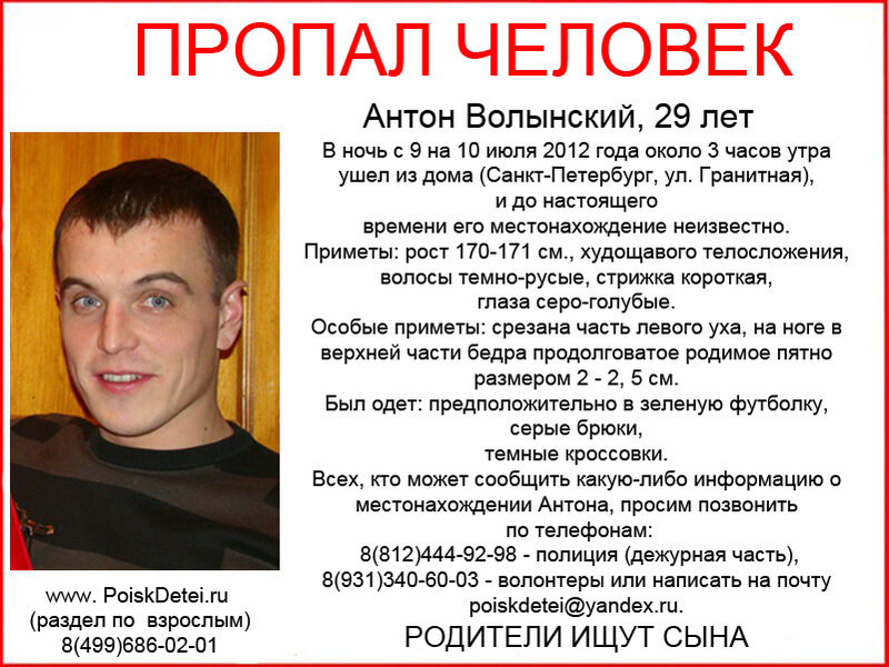Как определить местоположение по сотовому телефону, найти по телефону адрес украина