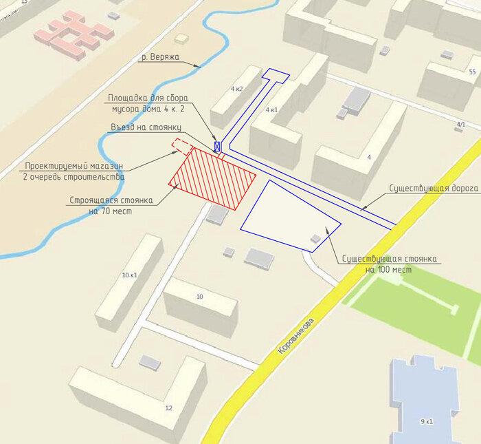 Вчера, 13 августа, они отдали очередное заявление в прокуратуру Великого Новгорода.