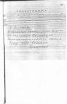 radiogramma-012.png