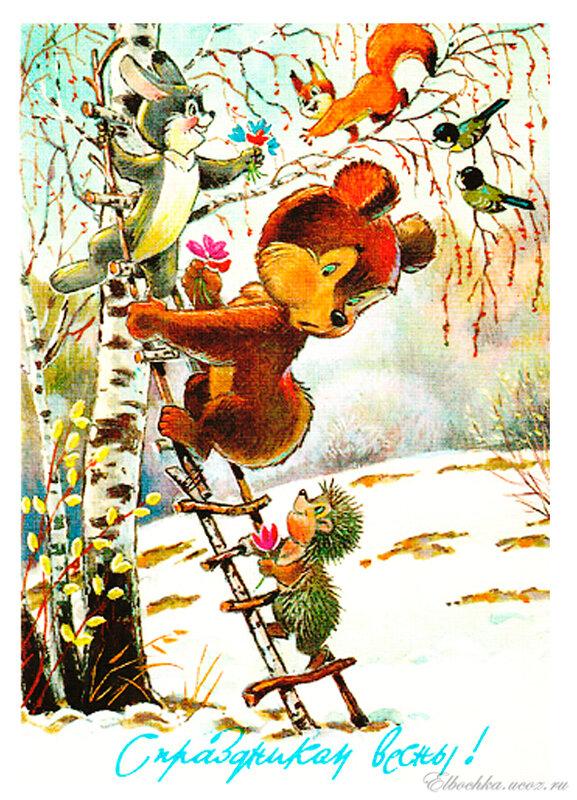 отличается кто собирает советские открытки его работы