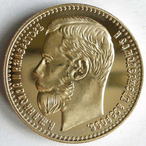 Китайская монетка 4 буквы аукционы по продаже монет в россии