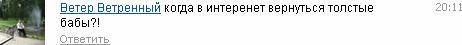 http://img-fotki.yandex.ru/get/6600/18026814.21/0_64886_73b104de_L.jpg