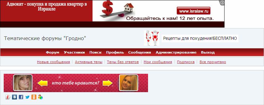 http://img-fotki.yandex.ru/get/6600/18026814.21/0_64891_a4725d6e_XXL.jpg