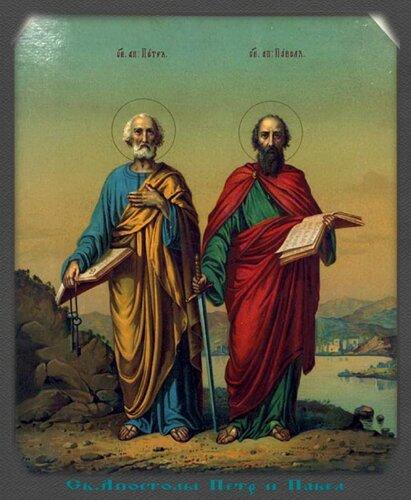апостолы петр и павел.jpeg