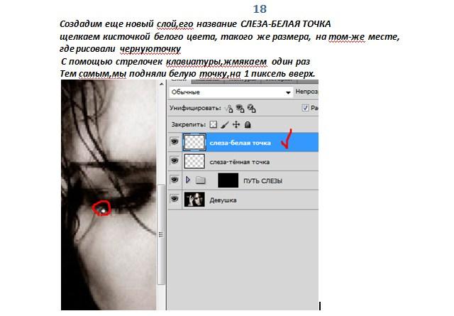 https://img-fotki.yandex.ru/get/6600/231007242.1b/0_114ae0_ae7cdebc_orig