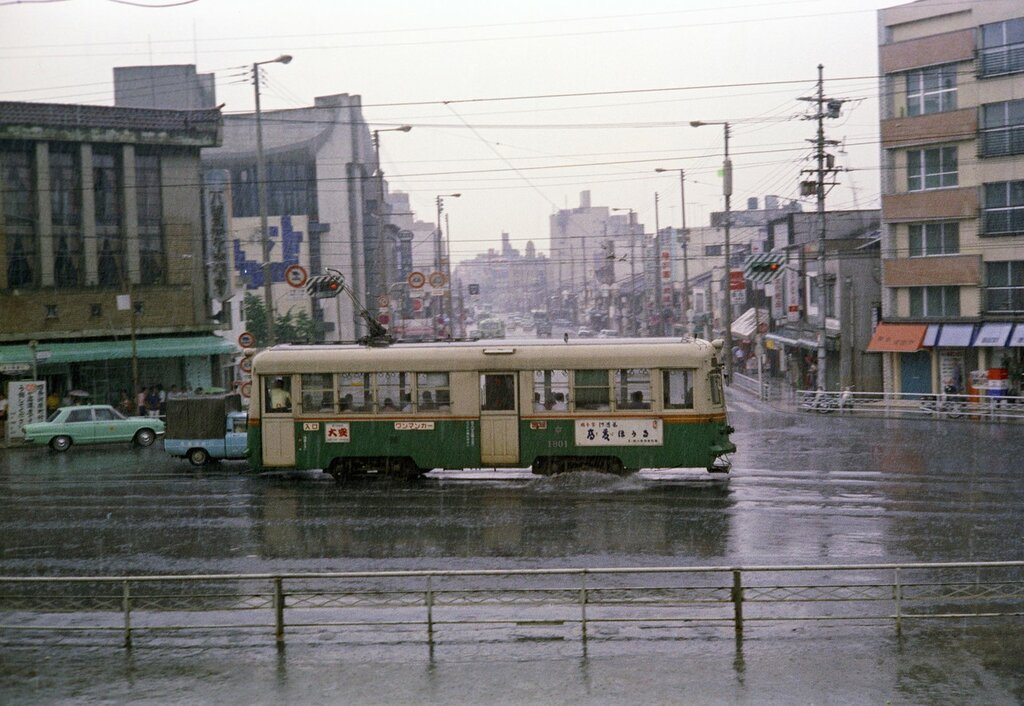Kyoto,June 1972 . Taken from the steps of the Yasaka Shrine, looking down Shijo