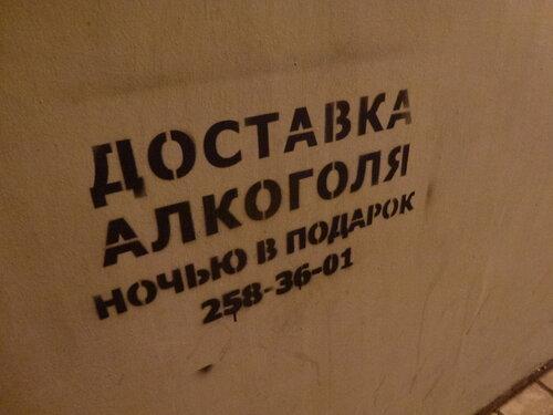 Казань ночная торговля алкоголем