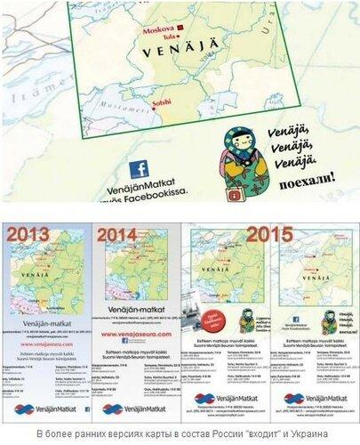 FireShot Screen Capture #3114 - 'Финская туркомпания распространяет карту, где Крым обозначен как часть РФ I Европейская правда' - www_eurointegration_com_ua_rus_news_2015_08_28_7037560.jpg