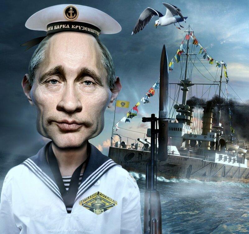Картинки моряков приколы