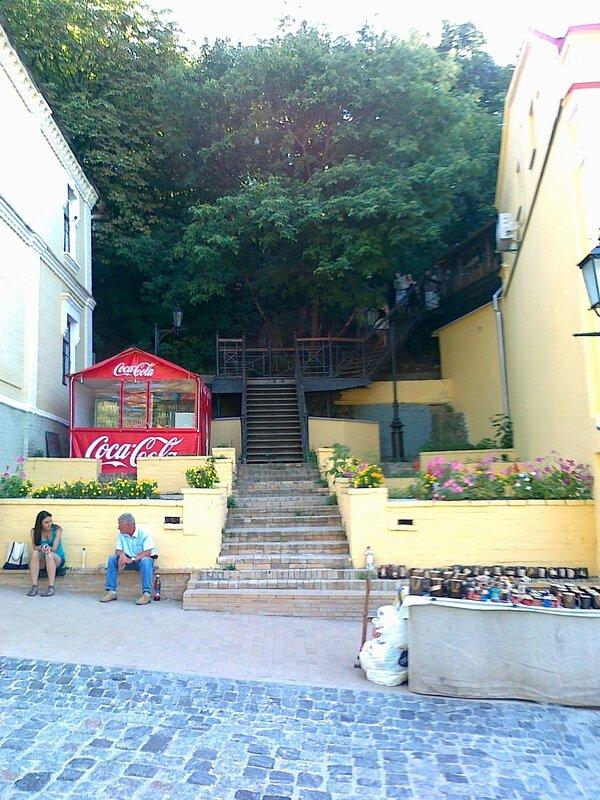 Лестница на Хоривицу