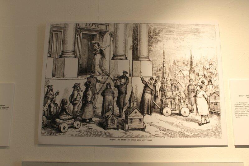 Экспонат выставки карикатур США в Киеве