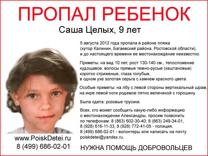 http://img-fotki.yandex.ru/get/6600/48335586.0/0_78ee1_dbba66c_XL.jpg