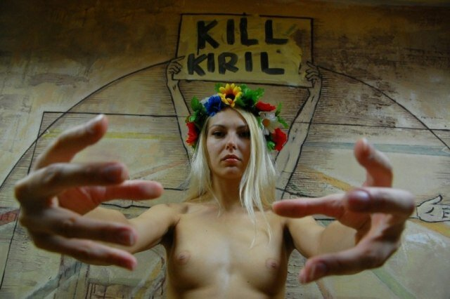 KILL KIRILL