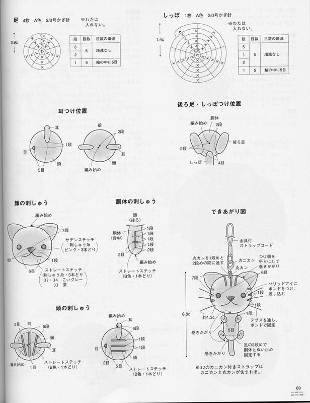 amigurumi_2924 (69) (539x700, 199Kb) .