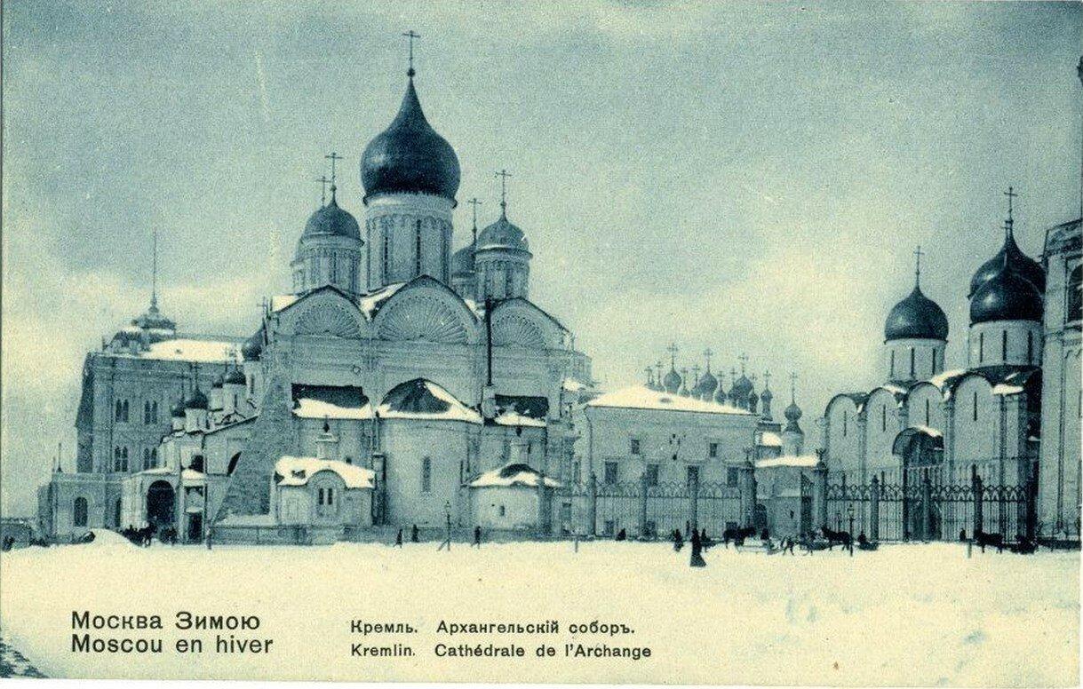 Москва Зимою. Кремль. Архангельский собор