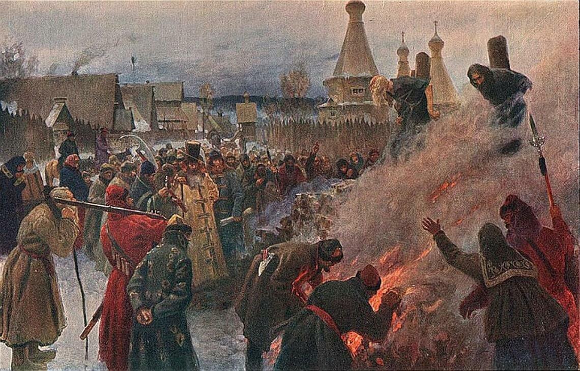 Сожжение протопопа Аввакума. Холст, масло.  1897._ П. Е. Мясоедов (1867—1913)