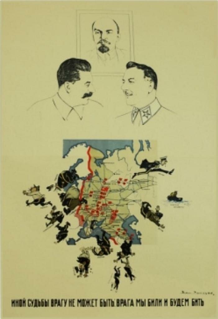 Иной судьбы не может быть, врага мы били и будем бить, 1938 Дени В.Н., Долгоруков Н.А.