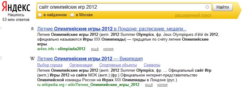 Есть новый рекорд посещаемости: WordPress и reg.ru выдерживают нагрузки