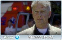 Морская полиция: Спецотдел / NCIS: Naval Criminal Investigative Service (10сезон/2012/HDTVRip)