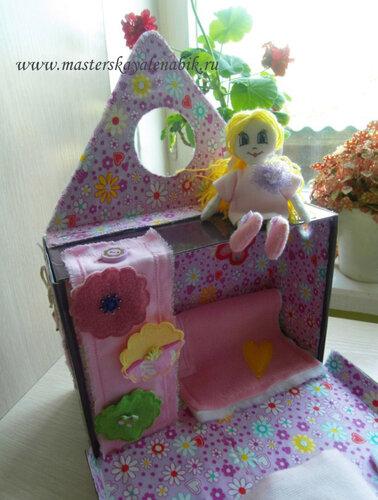 Домик для куклы. Мастер-класс