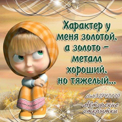 http://img-fotki.yandex.ru/get/6601/130070049.9c/0_6df1f_34fee41_L.jpg