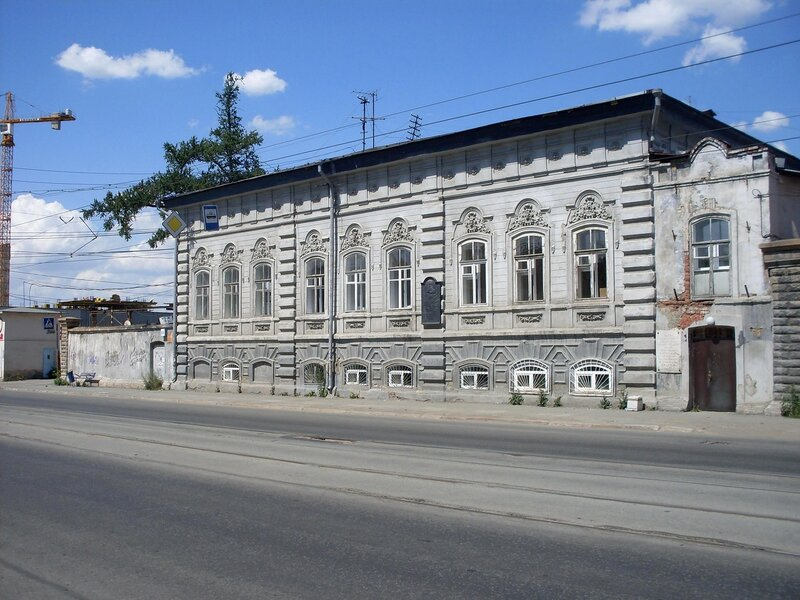 ул.Труда 66. Дом Колбина.