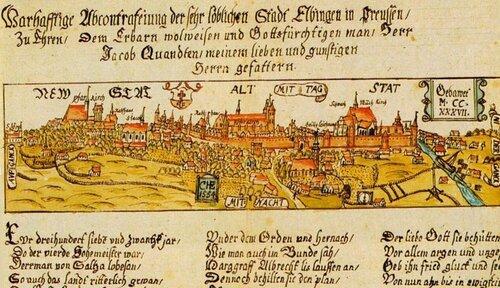 В 1554 г.