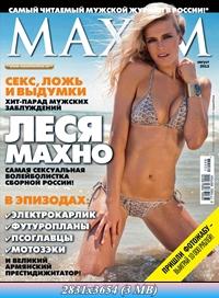 http://img-fotki.yandex.ru/get/6601/13966776.112/0_89364_4889d159_orig.jpg