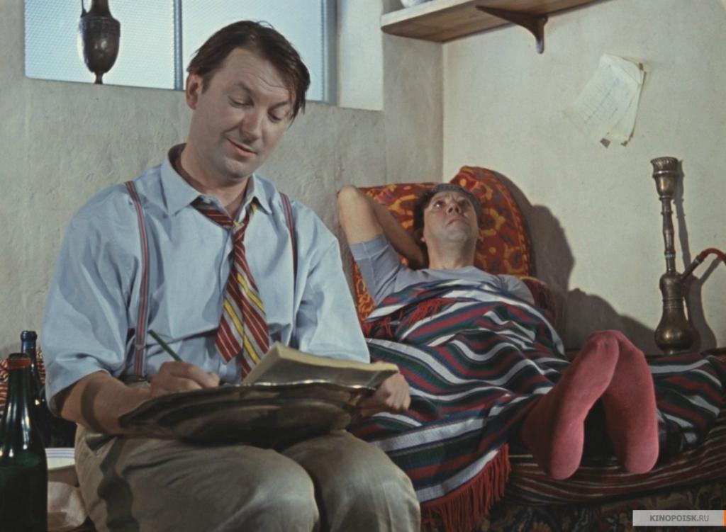 кадры изо фильма