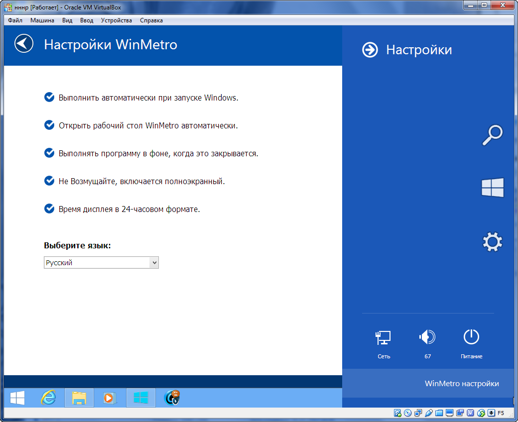 windows 8 loader mydigitallife