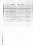 radiogramma-007.png