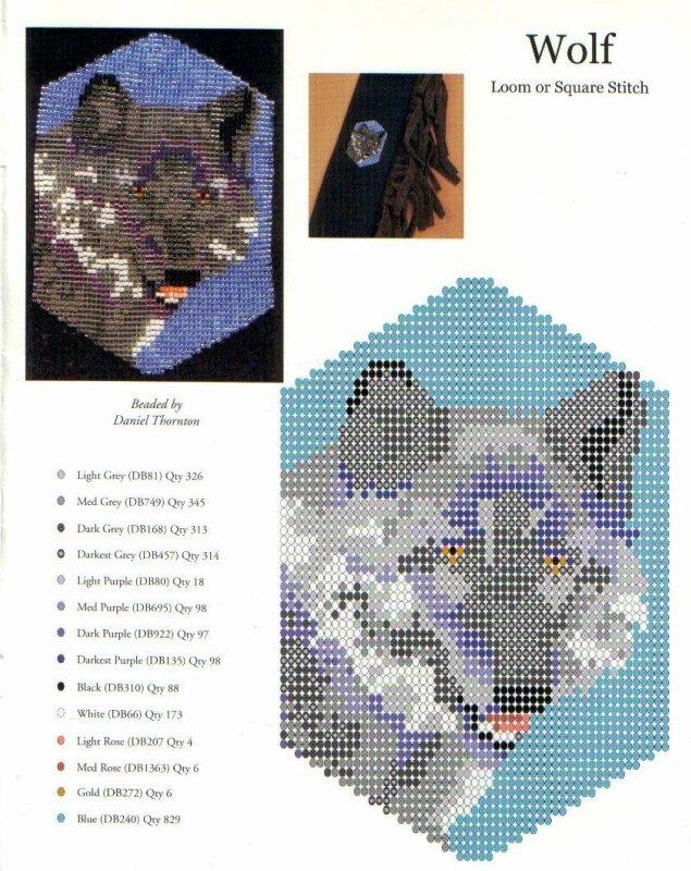 Схемы животных и птиц параллельное плетение и мозайка.