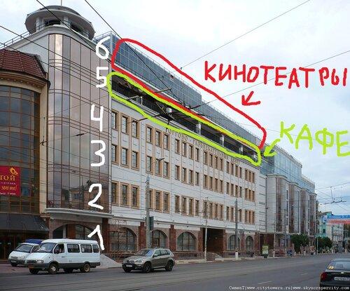 http://img-fotki.yandex.ru/get/6601/162482795.1/0_7e712_a797cdc2_L.jpg