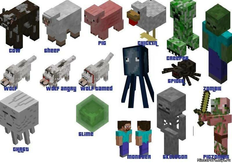 Картинки как сделать блоки из майнкрафта из бумаги 3