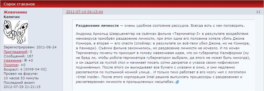 http://img-fotki.yandex.ru/get/6601/18026814.22/0_64bf8_e83831c9_XXL.jpg