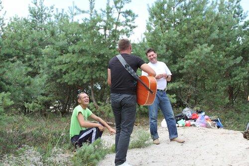 певцы в конце дня