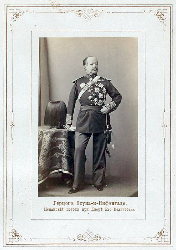 герцог Осуна-и-Инфантадо