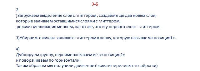 https://img-fotki.yandex.ru/get/6601/231007242.1a/0_114a66_a3d8f4d3_orig