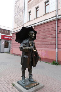 Памятник художнику в Красноярске
